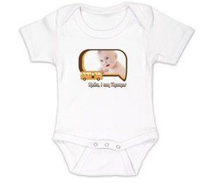 Vauvabody